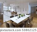 厨房 餐厅 时尚 50802125