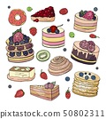 Set of different types of cakes and sweets Set of different types of cakes and sweets  50802311