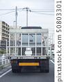 Carrier car Car 50803301
