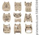 Cute cats set. Childish cartoon characters. 50803364