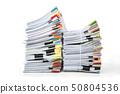 กระดาษ,กอง,เอกสาร 50804536
