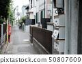 주택 밀집 지역 (도쿄) 50807609