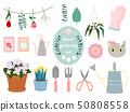 Gardening set 50808558