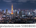 Night view of Tokyo from Ebisu Garden Place Tower 50808690