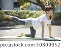 伸展公園女子瑜伽 50809052
