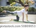伸展公園女子瑜伽 50809053