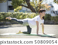 伸展公園女子瑜伽 50809054