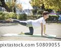 伸展公園女子瑜伽 50809055