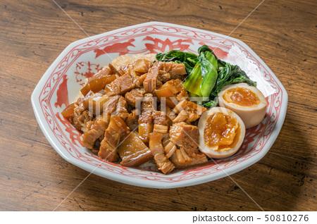 魯肉 밥 루로항 Taiwanese dish of minced pork rice 50810276