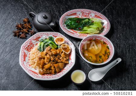 魯肉 밥 루로항 Taiwanese dish of minced pork rice 50810281