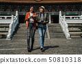 friend walk in Beijing Guozijian Confucius Temple 50810318