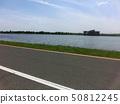 ถนนที่ยาวและยาว 50812245