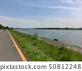 ถนนที่ยาวและยาว 50812248