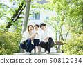 公園家庭 50812934