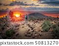 El Teide National Park 50813270