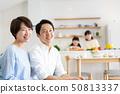 父母和孩子烹飪晚餐家庭形象 50813337