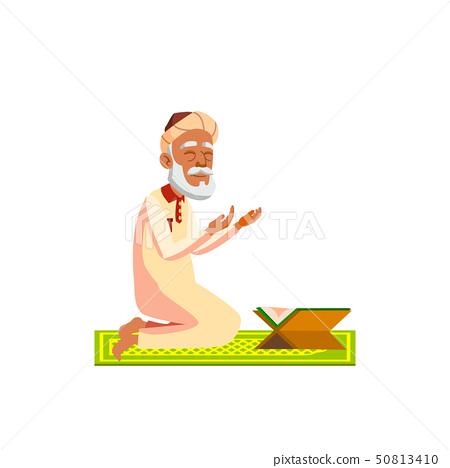 Arab, Muslim Old Man Vector. Elderly People. Senior Person. Isolated Cartoon Illustration 50813410