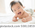 Baby boy baby infants child care 50813859
