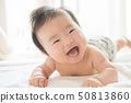 Baby boy baby infants child care 50813860