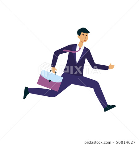 Happy business man in suit running and smiling 50814627