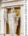 Goddess of Rome statue - Altare della Patria  50814778