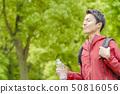 ผู้ชายเดินป่าสีเขียวสด 50816056
