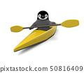 카누와 펭귄 50816409
