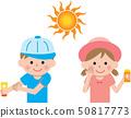 Sunscreen child 50817773