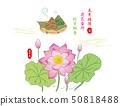 5月下旬粽子,季節性鮮花季節。 50818488