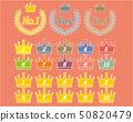 왕관 숫자 월계수 랭킹 50820479