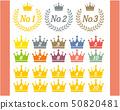 왕관 숫자 월계수 랭킹 50820481