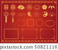 中國花紋材料集2 50821116