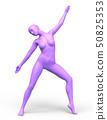 ผู้หญิงสีชมพู 50825353