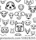 Seamless pattern background of cute kawaii cartoon 50828265