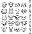 Vector set of cute kawaii cartoon animals. 50828270