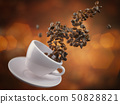 Coffee cup with coffee beans. Space for text. 50828821
