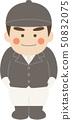 남성 캐릭터 승마 50832075