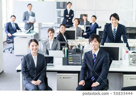 辦公室 50833444
