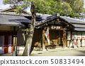 Hidaka City, Saitama Pref. 50833494