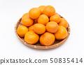 橘漏勺 50835414