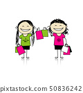 Shopping with friends. Girls with bags for your design 50836242