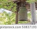 หอระฆัง Shuzenji 50837193