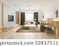 室內 室內空間 室內裝潢 50837511