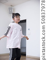 孩子们跳舞教室形象 50837978