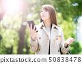 通過智能手機搜索 50838478