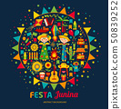 Festa Junina village festival in Latin America. Icons set in bri 50839252