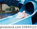 Kids at aqua park. Child in swimming pool. 50849122