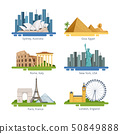 Different city panoramas with famous landmarks. Vector illustrations set 50849888