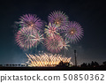 오마 가리 불꽃 놀이 봄의 장 50850362