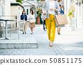 婦女主婦購物生活方式 50851175